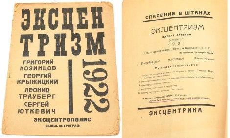 TRAUBERG etal Ekstsentrik 1922.jpg